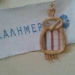kalimera-sarakosti