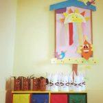 Εργασίες - Τμήμα βρεφικού Λιλιπούπολη Χίος Παιδικός Σταθμός